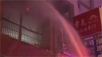 台中華廈2樓火警 警消盡快疏散住戶 緊急滅火