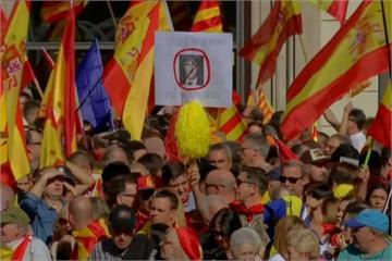 加泰隆尼亞30萬人反獨大遊行 訴求「我是西班牙人」