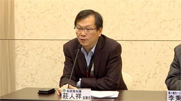 全面備戰!中國來台旅客有肺炎症狀不通報 最多可罰15萬元