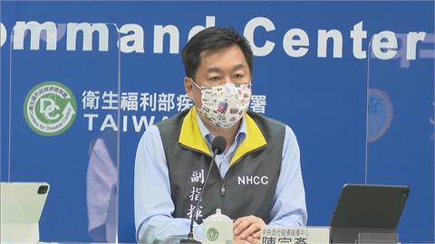 快新聞/陳宗彥霸氣回應「赴陸接種」提問 ICU名醫加碼「一句話」網讚爆