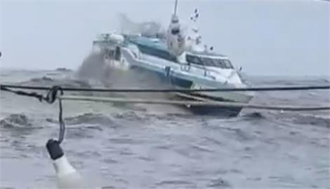 快新聞/雨彈狂炸中南部 東琉線航班往小琉球「下午停航」