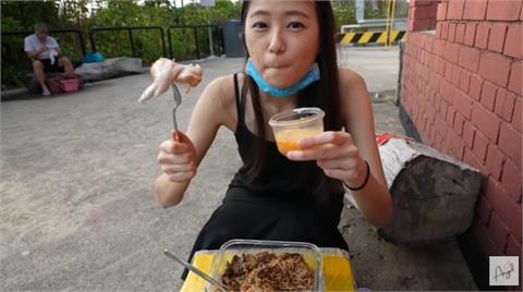 快新聞/扯!台灣網紅在星國「溫泉公園煮雞翅」 當地人批:這種作法很噁心