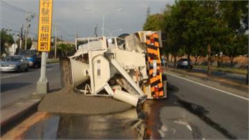 混凝土車搶快闖紅燈翻車!水泥流滿地  網友諷:喝太多「吐了」