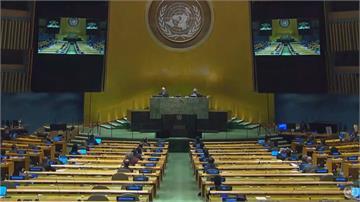 防疫有成不該被排除! 3友邦UN大會挺台