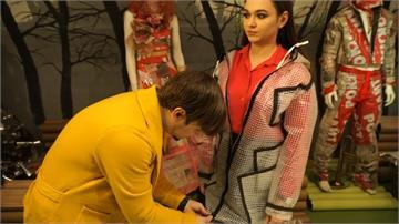 俄羅斯設計師發揮巧思!資源回收做服裝