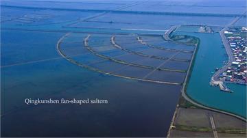 水利署辦研討會 邀美日專家分享治水經驗