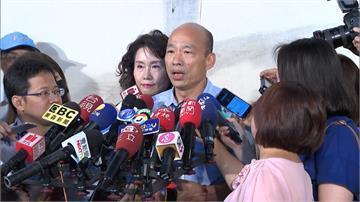 蔡英文叮嚀「多關注市政」 韓國瑜:人民感受重要