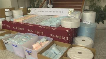 「暗黑國家隊」冒充台灣優紙包裝盒賣假口罩狠撈500萬 漢賓負責人收押