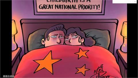 全球/中國全面開放三胎 解救人口危機為時已晚?