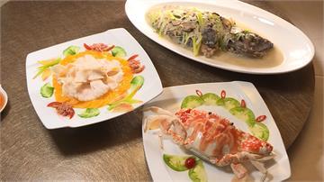 夏季海鮮這樣吃!橙香響螺、半煎半煮龍虎斑佐蟹飯
