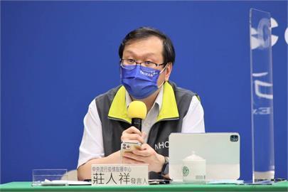 快新聞/今增2境外「美國、緬甸入境」 莊人祥:1接觸者列自我健康監測