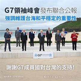 快新聞/G7領袖峰會公報首提「台海和平」 蔡英文:這不只是兩岸之間的事