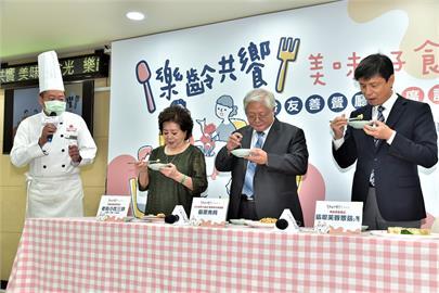 針對長者牙口問題 國民健康署與飯店業者攜手推出創新菜餚