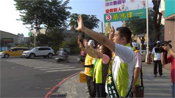 蔡鴻瑋喊搶救新人 籲綠營支持者予機會