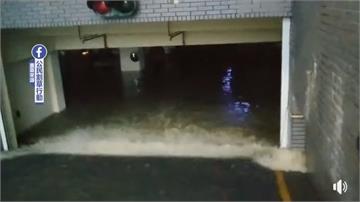 水往大樓地下室灌!汽機車全「泡湯」