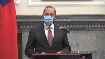 美衛生部長拜會蔡總統 大讚台防疫表現亮眼!