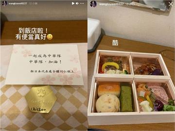 他曝光戴資穎、王子維「日本便當」來自日本連鎖高級飯店 要價台幣2700!