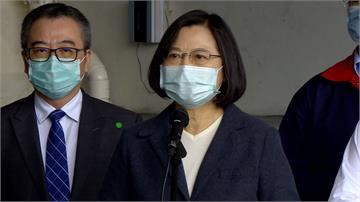 磐石艦爆群聚感染  蔡英文總統遺憾:盼國軍檢討防疫