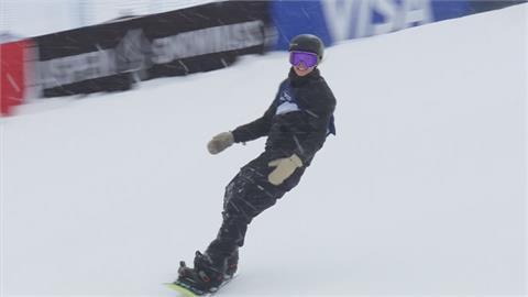 自由式單板滑雪戲劇性逆轉!一分之差驚險奪冠