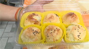 「不二坊」9月9日起停止現場販售 蛋黃酥再亂?代購恐破千元
