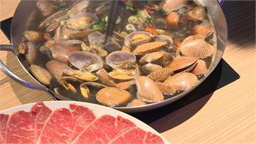 港澳蛤蜊鍋吃過嗎?山瓜子融入黑蒜湯頭特調口味