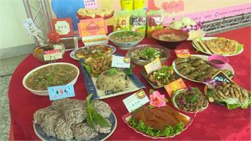 被秒殺的鹿港小吃宴!23道菜嚐遍幸福