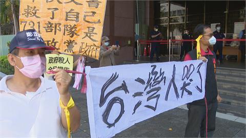 泛藍赴北檢提告蔡蘇 20人群聚遭警舉牌蒐證