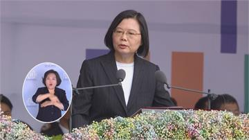 國慶演說埋「金曲哏」蔡總統引「路」說台語