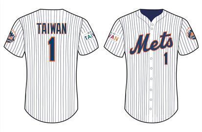 MLB/紐約大都會台灣日復活 限量紀念球衣快被搶光