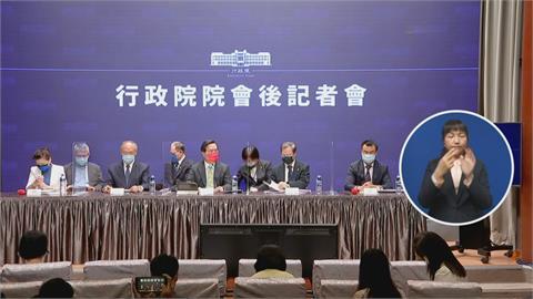 快新聞/申請加入CPTPP 蘇貞昌:台灣有能力意願遵守國際貿易高標準