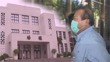 檢方提供錄音檔遭到變造?蘇震清控司法已死「絕食抗議」