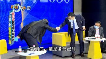 國民黨論壇邀柯文哲 藍白合起手式 各懷鬼胎?