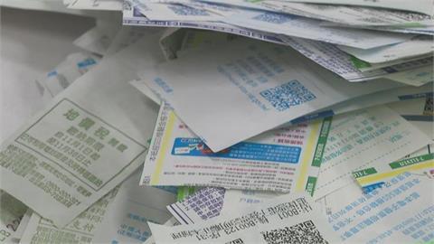 1年發票狂中獎2000次!財政部啟用「防弊機制」:已追回獎金