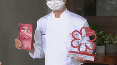 台中米其林出爐!澀Sur首摘一星 創意現代台灣菜打動人心