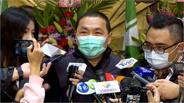 快新聞/蘇貞昌指標示萊劑恐遭他國貿易報復 侯友宜:國人的健康任何代價都換不回