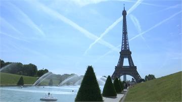 法國巴黎熱浪來襲!部分地區氣溫恐飆上40度