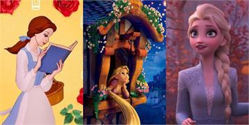 妳有「公主病」嗎?從 7 個迪士尼公主角色,找出潛在的人格特質