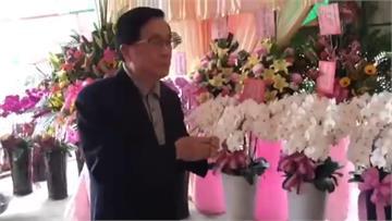 快新聞/陳水扁赴崑濱伯靈堂上香 與崑濱嬸閒話家常