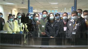 蔡英文視察桃園機場 感謝防疫人員「從國門到家門守住防線」