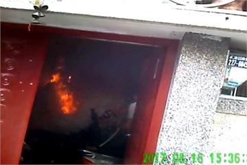 嘉義民宅燒起來 屋主:蚊香點到汽油
