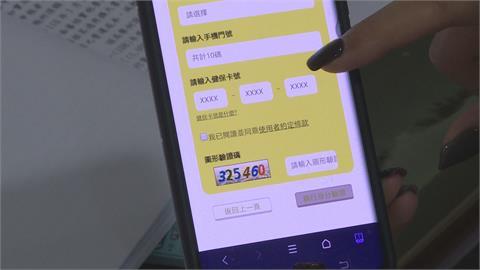 今年報稅首次開放手機報稅 每人基本生活費調高至18.2萬
