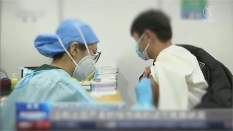 中國Delta疫情延燒五省十市 北京坦承疫苗「防發病不防染病」