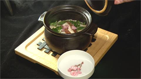 品嘗這一季櫻花!「鹽漬櫻花」配椿魚春捲 清香滋味一解油膩