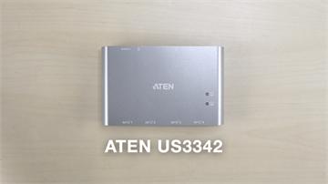 USB3.2 Gen2 10Gbps Sharing Switch ATEN US3342