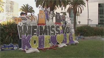 傳奇湖人隊巨星柯比驟逝滿週年!全球多場悼念活動