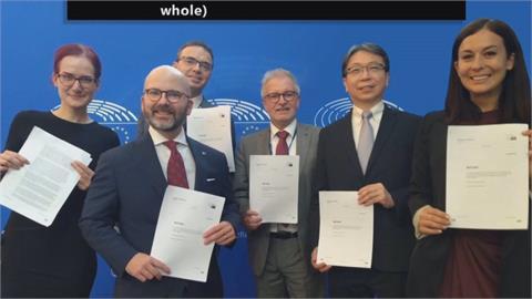 台灣與歐盟關係新里程碑! 歐洲議會壓倒性票數通過挺台法案