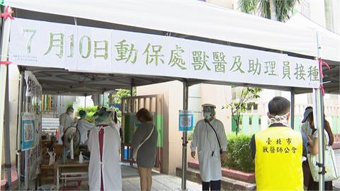 1225名獸醫打疫苗! 台北市開先例建立防護網