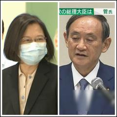 快新聞/菅義偉將成新任日本首相 蔡英文祝賀:盼台日關係更友好!