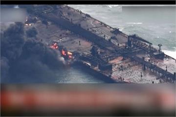 油輪、貨輪東海碰撞起火 桑吉號1死31失蹤