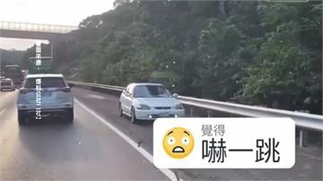 轎車「高速」逆向奔馳 網友傻眼「離天國不遠了」